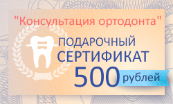 sertificate_500