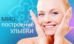2015_mio_news